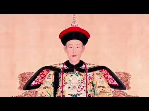 Henry Pu Yi