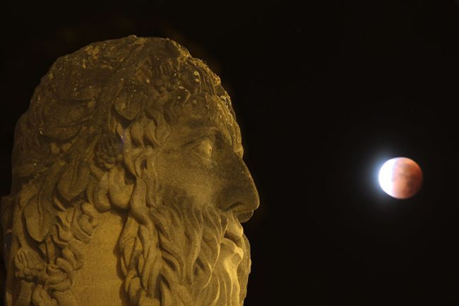 super moon 2015 gizmodo oxford
